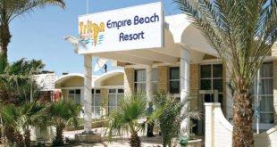 Ägypten - Hurghada 7 Tage schon ab 232 Euro